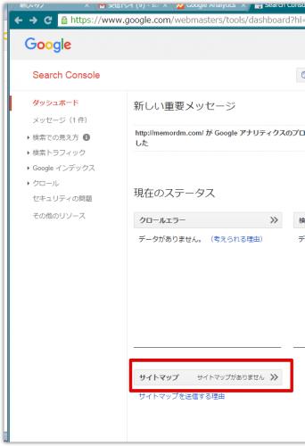 google-xml-sitemap2