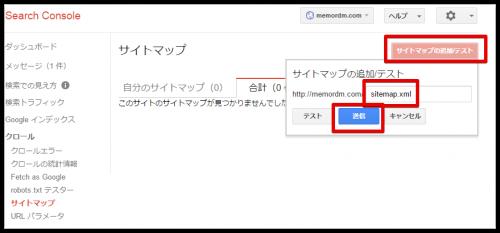 google-xml-sitemap4