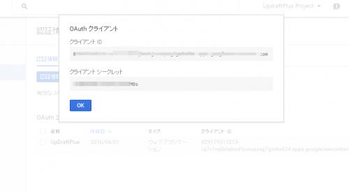 backdraft-googledrive12