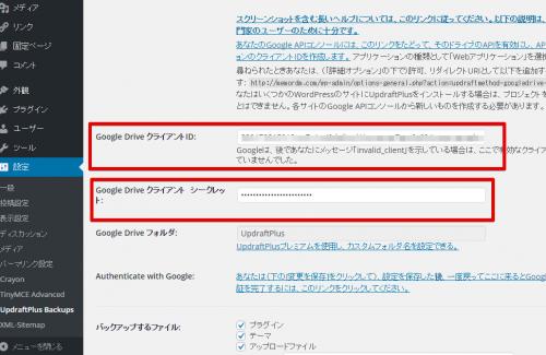 backdraft-googledrive13