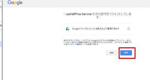 backdraft-googledrive16