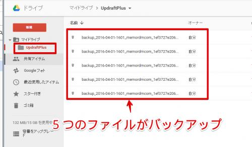 backdraft-googledrive19