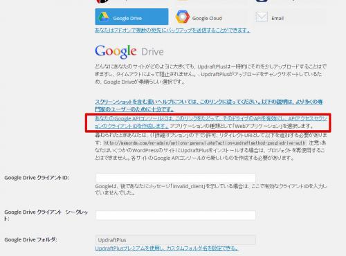 backdraft-googledrive2