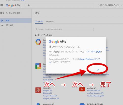 backdraft-googledrive3