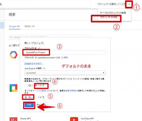 backdraft-googledrive4