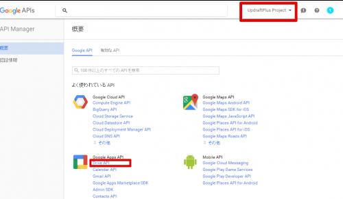 backdraft-googledrive5