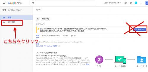 backdraft-googledrive8
