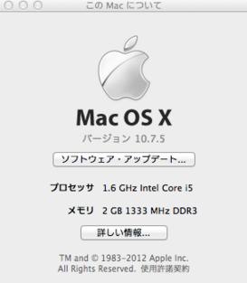 macbookair2