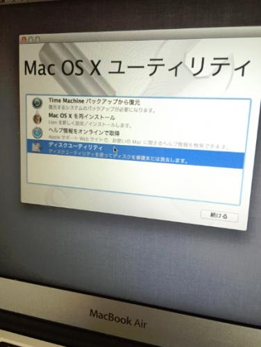 macbookair8