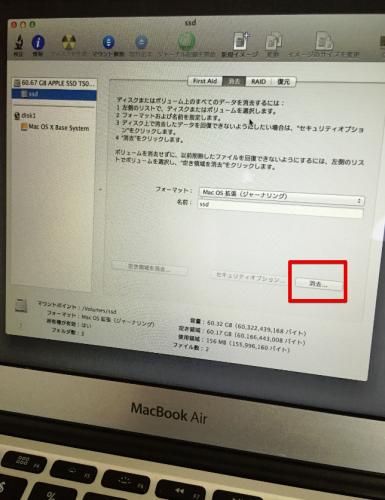 macbookair9