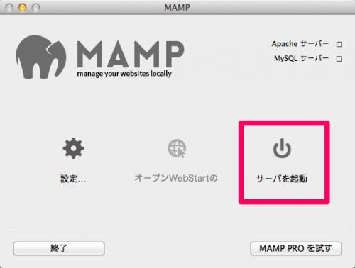 mamp10