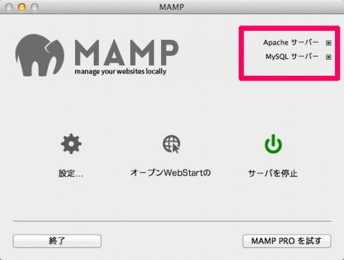 mamp15
