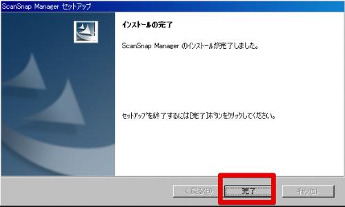 scansnap8