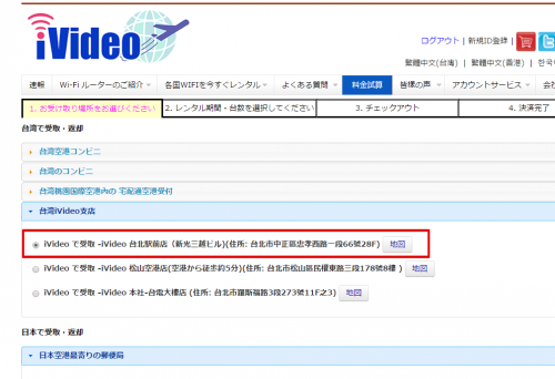 ivideo12