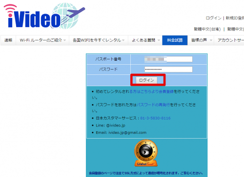 ivideo9