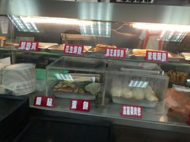 taiwan126