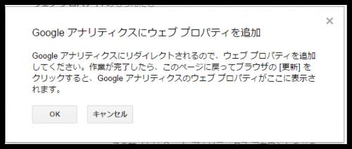 google-search-console5