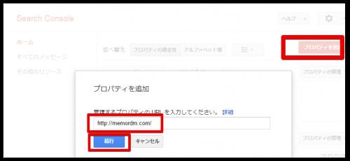 google-search-console7