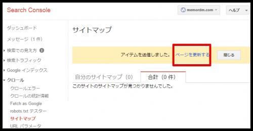 google-xml-sitemap5