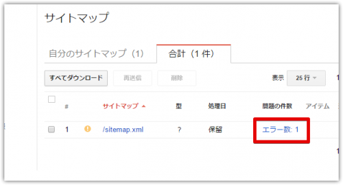 google-xml-sitemap6