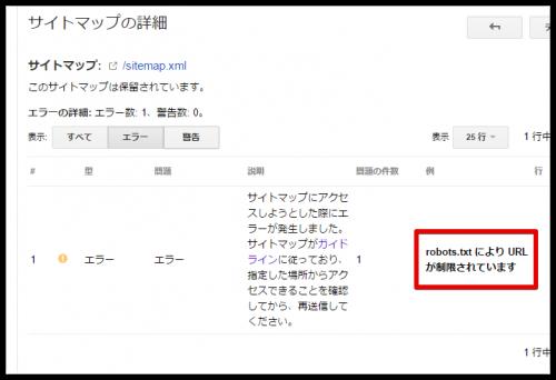 google-xml-sitemap7
