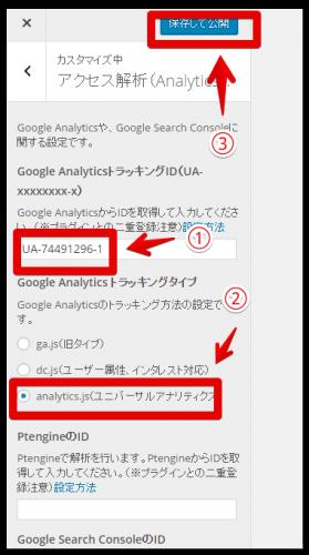 googleanalytics8