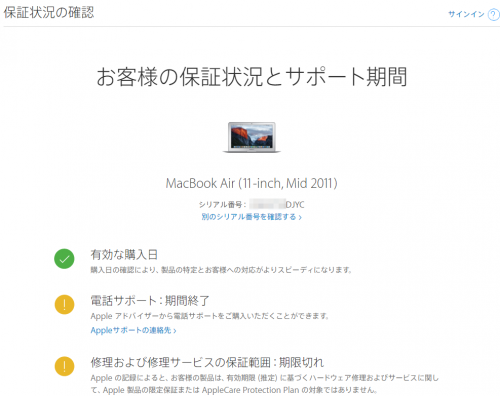 macbookair7