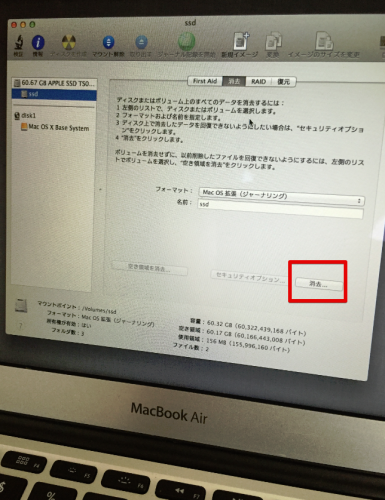 macbookair9