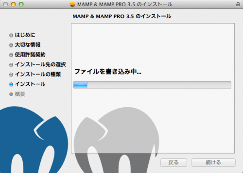 mamp7