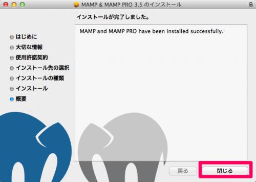 mamp8