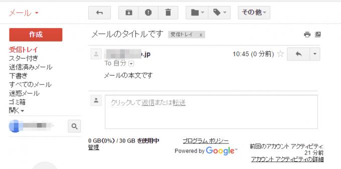 googleform11