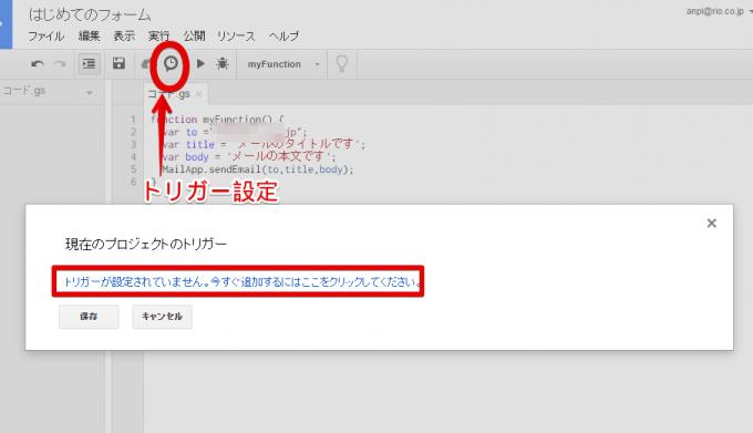 googleform12