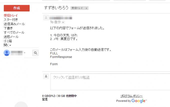 googleform15