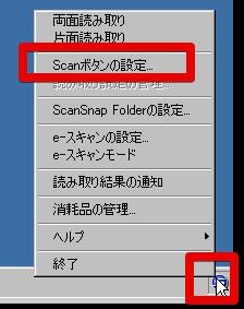 scansnap13