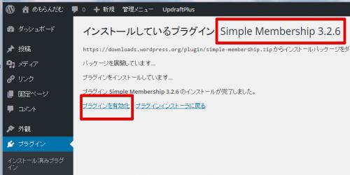 simplemembar2