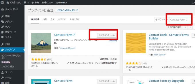 contactform1