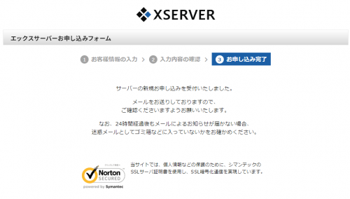 xserver11