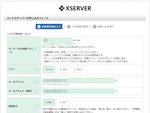 xserver8